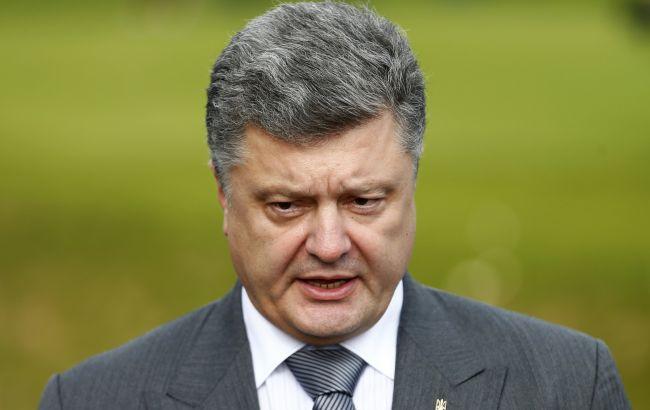 Порошенко виключив можливість особливого статусу Донбасу в проекті змін до Конституції