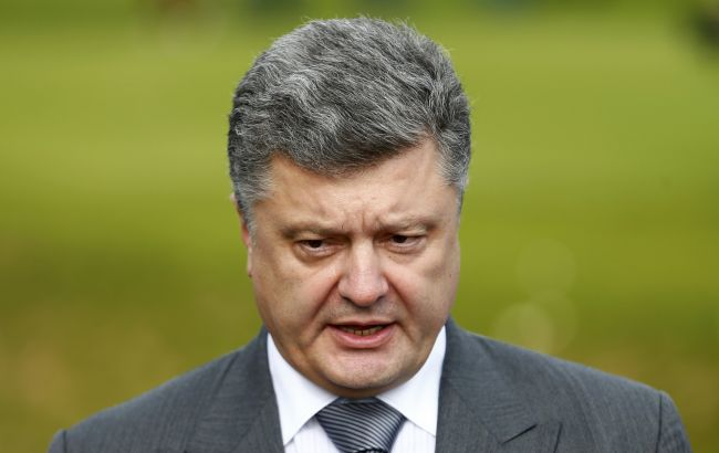 """Порошенко вважає критику від РФ ознакою того, що Україна """"все робить правильно"""""""