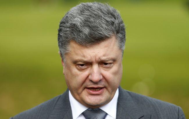 Порошенко: угода по транзиту газу між Україною і Росією після 2019 року буде продовжена