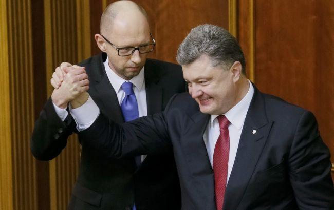 """Фото: БПП и """"Народный фронт"""" объединяются"""