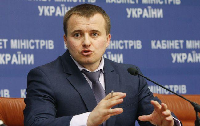 Міжнародні фінансові організації можуть надати Україні 1 млрд дол на закупівлю газу, - Демчишин
