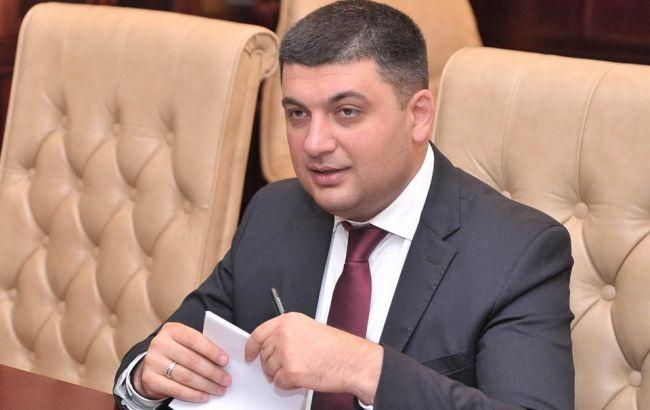Гройсман відмовився оцінювати діяльність Кіхтенка на посаді голови Донода
