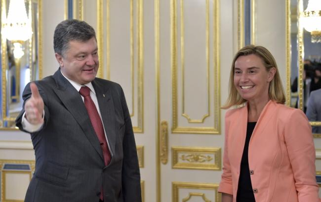 Спільний брифінг Порошенко і Могерини: онлайн-трансляція