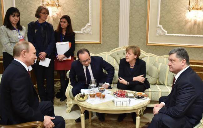 Фото: переговоры
