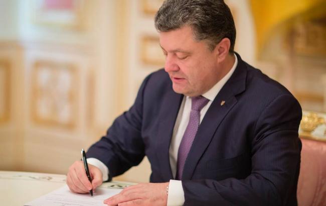 Картинки по запросу порошенко підписав