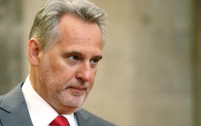 НАБУ завершило досудове слідство по розтраті на заводі Фірташа в Запоріжжі