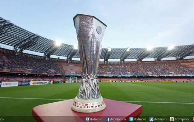 Фото: Кубок Ліги Європи