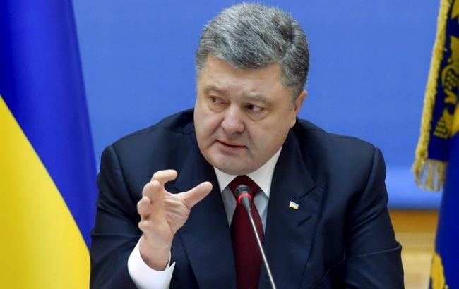 Порошенко инициирует соглашение с РФ о буферной зоне на Донбассе