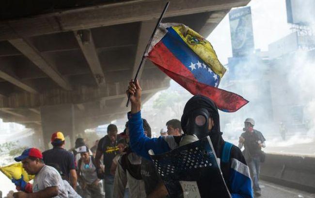 Протести у Венесуелі: кількість жертв зросла до 20 осіб