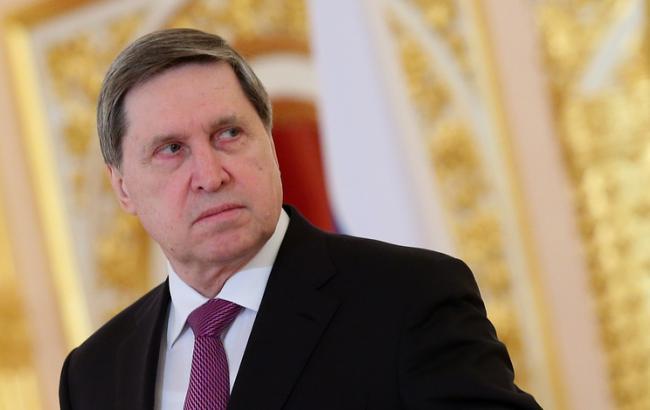 """Фото: Ушаков заявив про """"авторитетний канал"""" для обговорення з Україною посла"""
