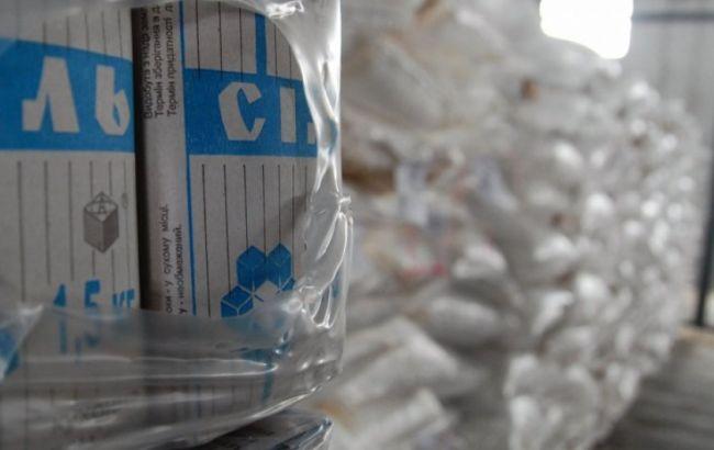 Украинские производители соли учинили хитроумную диверсию в Российской Федерации