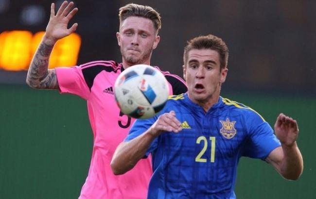 Фото: Матч Украина-Шотландия (prosport.tsn.ua)