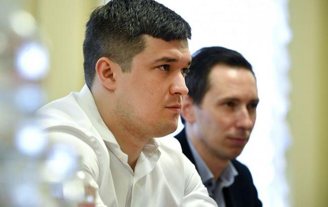 ЄС виділить Україні 25 млн євро на цифрову економіку