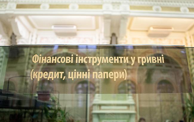 В Украине уменьшилось количество работающих банков