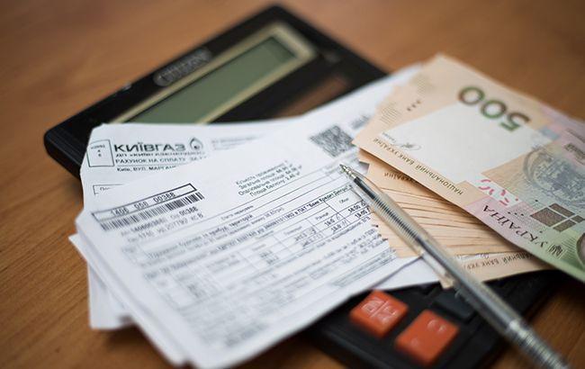 Середній розмір платіжки за ЖКП зменшився на 14%