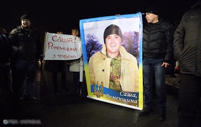 Фото: встреча пленных в Украине, 27.12 (РБК-Украина/Виталий Носач)