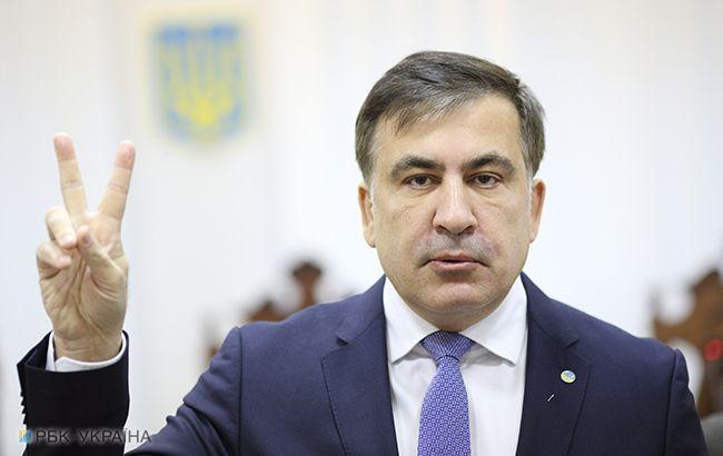 Зеленський призначив Саакашвілі в Нацраду з питань реформ