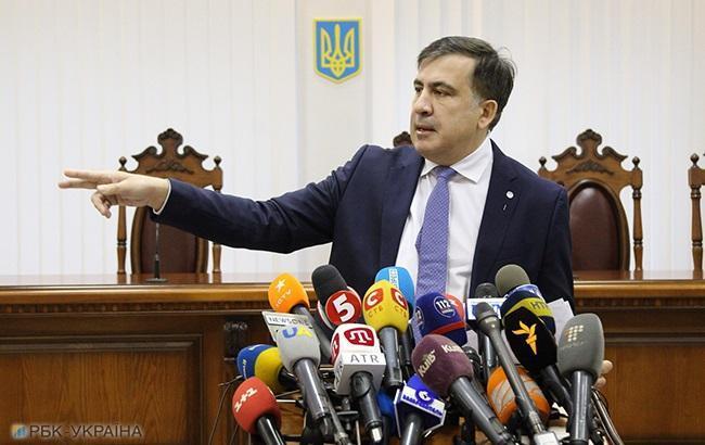 Суд відхилив апеляцію Саакашвілі щодо відмови ДМС у наданні йому статусу біженця