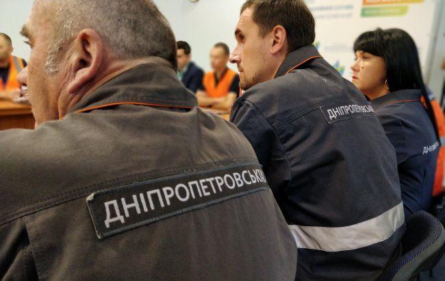 """Фото: працівники ПАТ """"Дніпропетровськгаз"""" (прес-служба компанії)"""