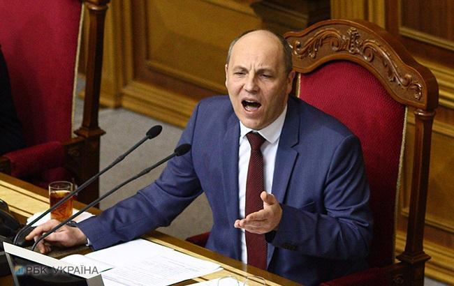 Законопроект о деоккупации Донбасса будет первым в повестке дня Рады, — Парубий