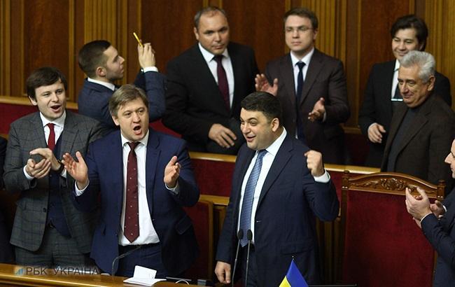 Кабмин Гройсмана одобрил принятие проекта госбюджета-2018 Верховной Радой (фото Виталий Носач, РБК-Украина)