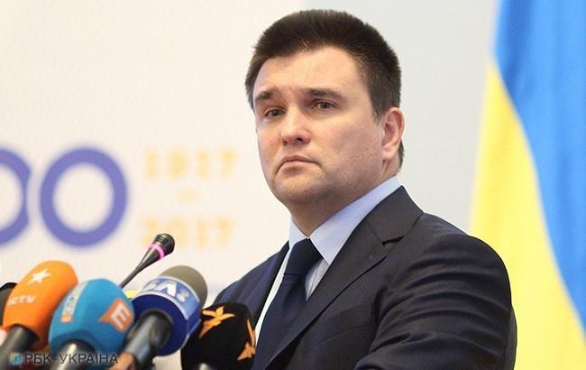 """Украина не допустит легитимизации """"властей"""" на Донбассе через миротворцев ООН, - Климкин"""