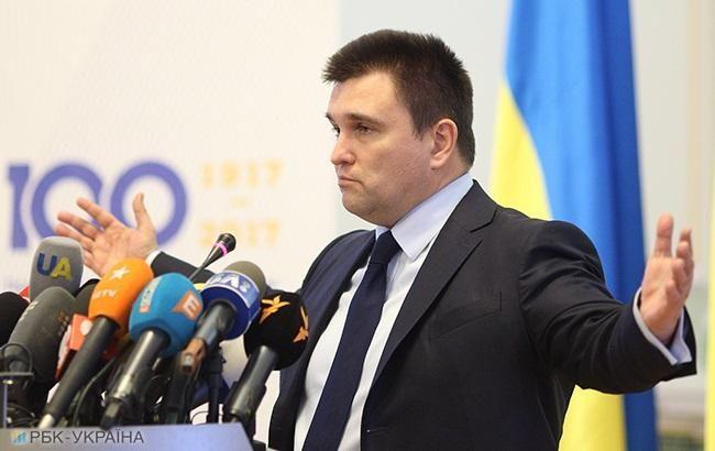 Клімкін заявив про необхідність введення масштабних санкцій проти РФ