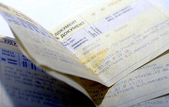 """""""Укрзализныця"""" исключает подорожание стоимости проезда в поездах внутреннего сообщения"""