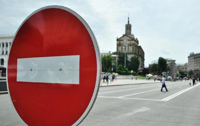 В центре Киева сегодня будет частично перекрыто движение транспорта