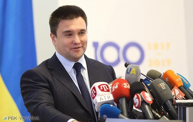 Клімкін закликав іноземних дипломатів опанувати українську мову