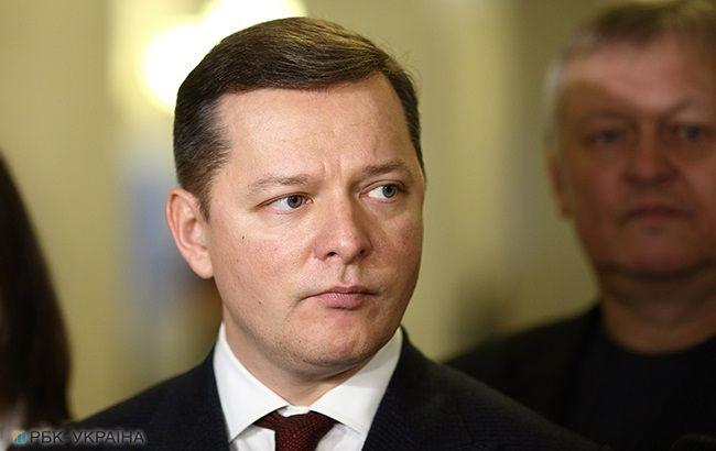 Ляшко: заявления Геруса о запрете импорта электроэнергии из РФ - это обман