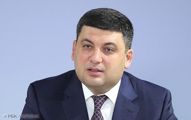 Зростання ВВП України має прискоритися в 1,5-2 рази, - Гройсман