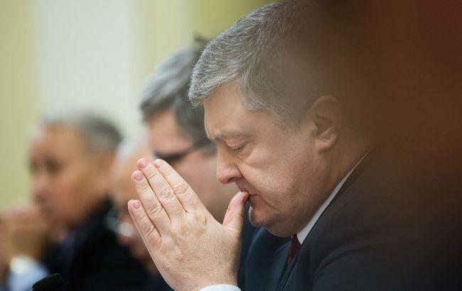 Порошенко: Україна отримала Томос про автокефалію Української церкви