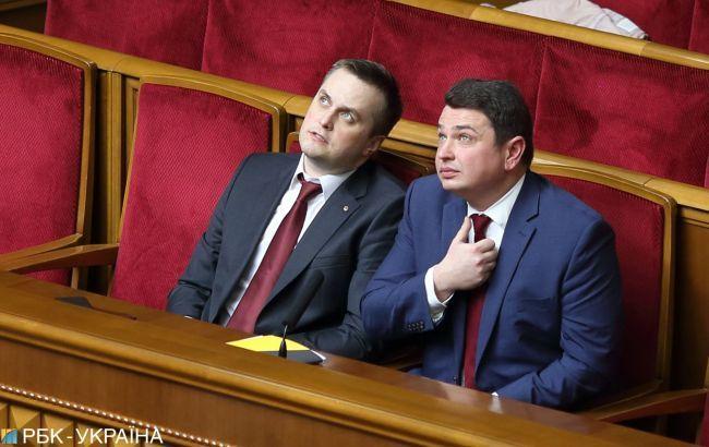 НАБУ и САП поддерживают закон Зеленского об антикоррупционном суде