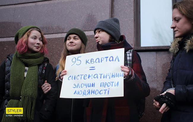 Фото: Митинг (РБК-Украина)