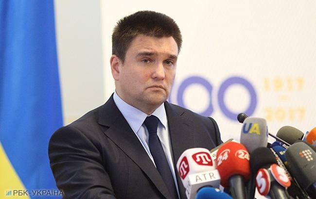 Донбасс Россию не интересует, - Климкин