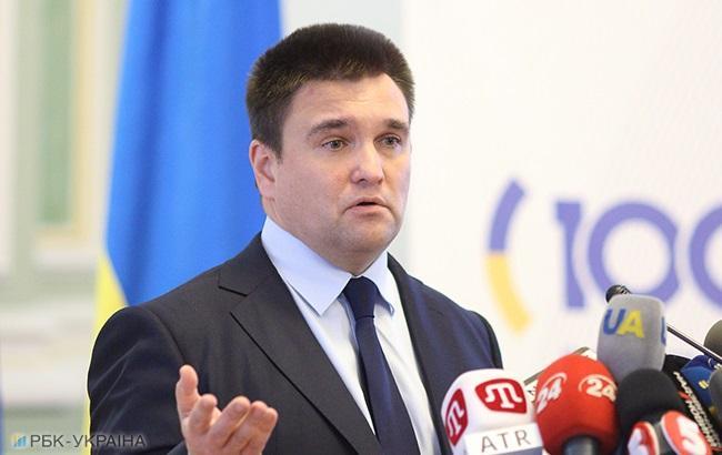 Клімкін заявив, що позиція РФ була спрямована на легітимізацію своєї окупації