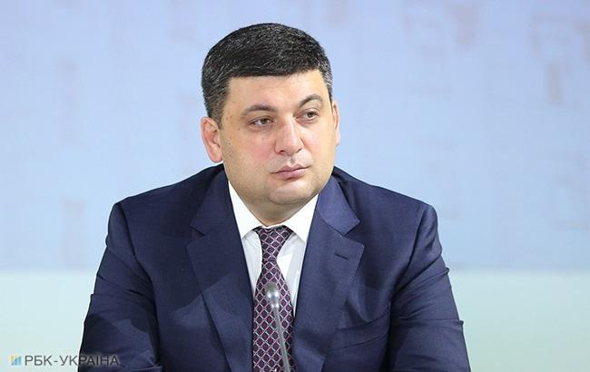 Фото: премьер-министр Владимир Гройсман (РБК-Украина)