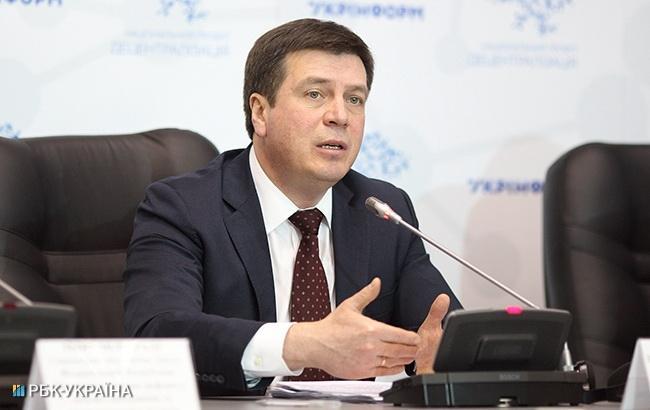 Кабмін заборонив відключати газ підприємствам ТКЕ у ході опалювального сезону