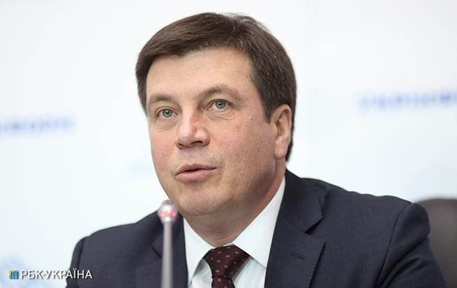 Процесс создания ОТО в Украине должен завершиться к 2020 году
