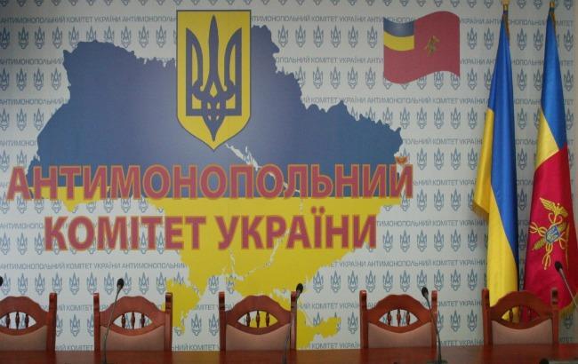 """Фото: АМКУ програла справу за """"Зеонбуду"""""""