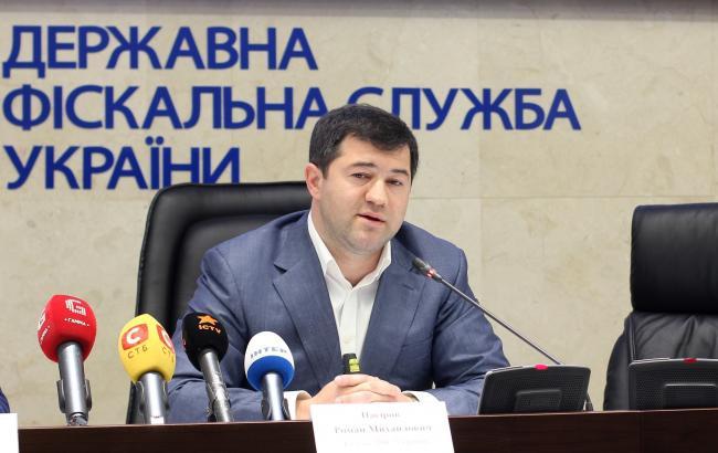 Фото: глава ДФС Роман Насиров