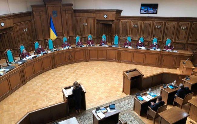 КСУ знову взявся за закон про скасування депутатської недоторканності