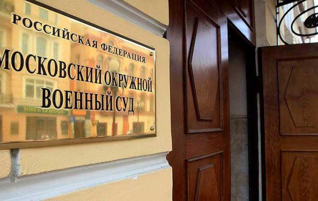 Фото: суд засудив росіянина до 6 років колонії