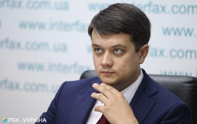 Разумков просит министров и Гончарука объяснить высокие премии в Кабмине