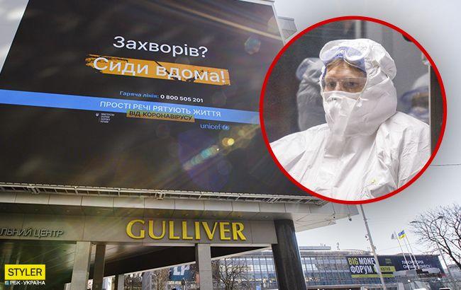 В Украине продлили карантин: меры борьбы с коронавирусом ужесточат