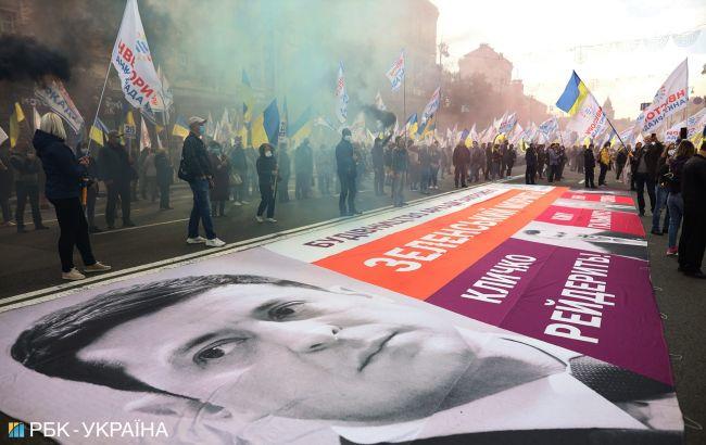 В Києві влаштували акцію протесту, перекрита центральна вулиця