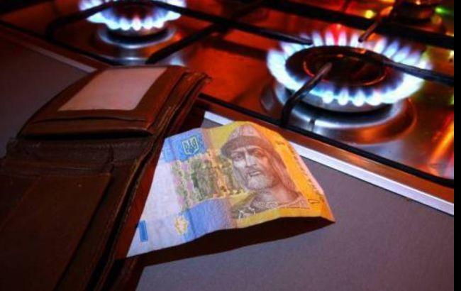 Фото: аудиторы определили среднюю цену газа для населения