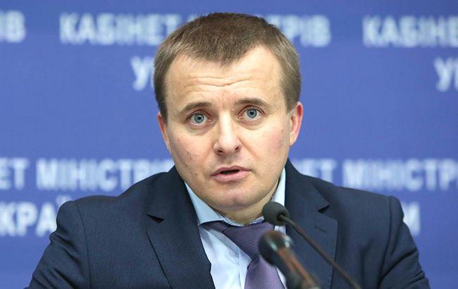 Демчишин: Україна готова купувати газ у РФ за 160-170 доларів