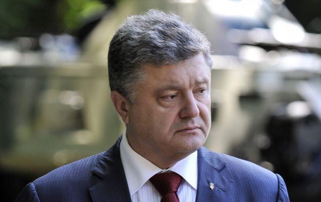 """Фото: Порошенко назвал нападение РФ на Грузию было """"репетицией"""" Донбасса"""